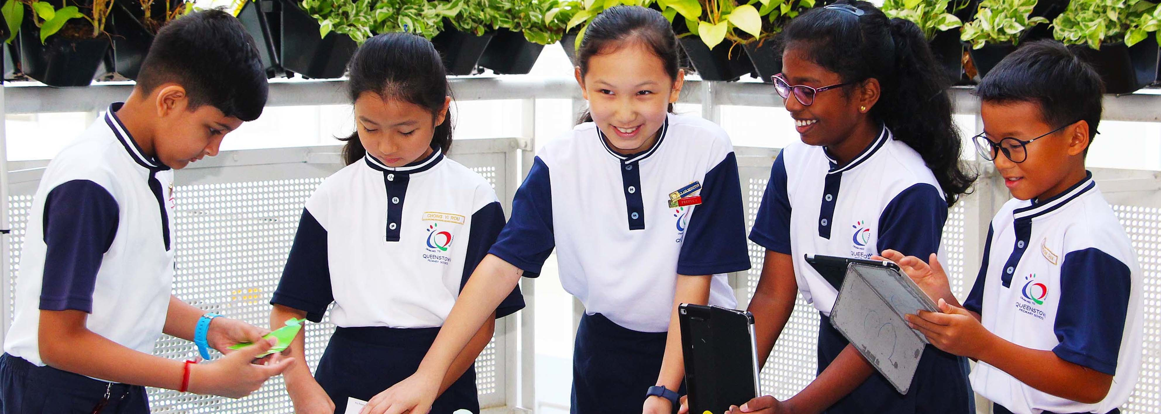 School of the 21st Century, committed to providing<br/>a Holistic Education to all students